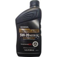 Honda Motor Oil Synthetic Blend 5W-20